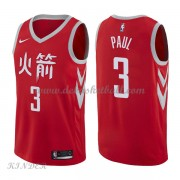 Basketball Trikot Kinder Houston Rockets 2018 Chris Paul 3# City Swingman..